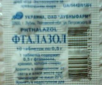 Показания к применению фталазол
